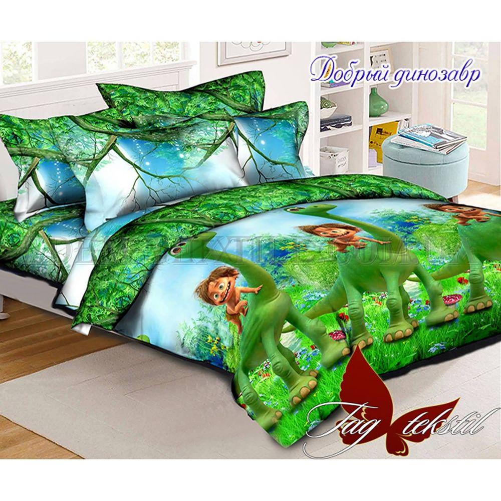 Дитяча Постільна білизна 1.5 Tag бязь Динозавр Зелений купити по Україні 42b91163591bb