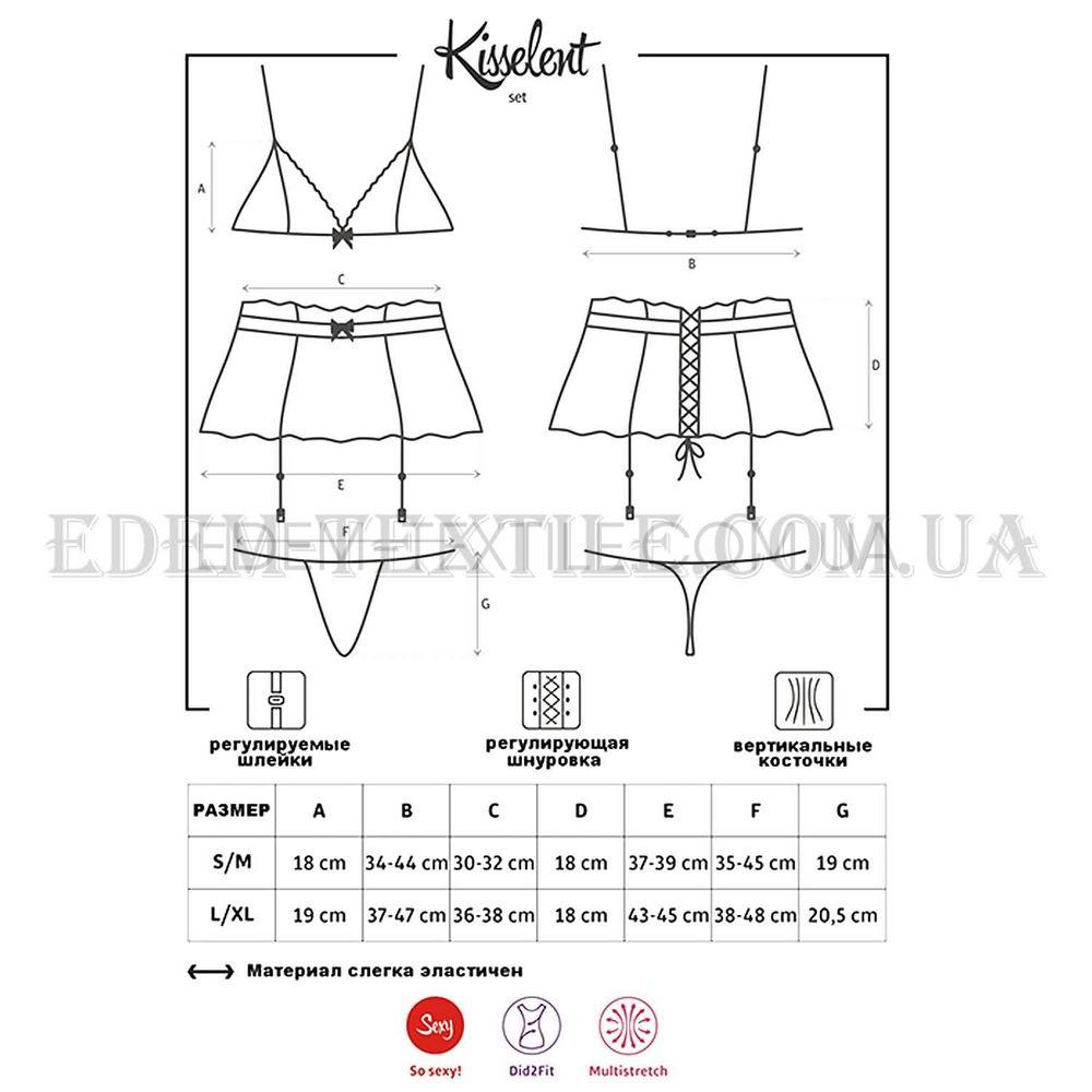 Комплект женского белья Obsessive Kisselent Set Черный Купить по Украине 827e3a53b62e0
