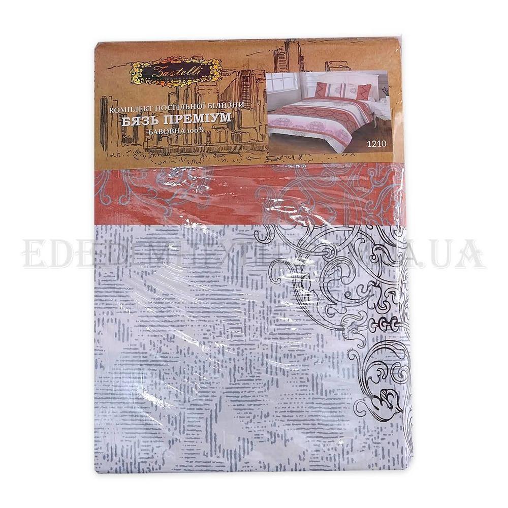 Постіль з бязі Абстракція 175х210 Zastelli 1210 Різнобарв я купити ... 6601689be4a43