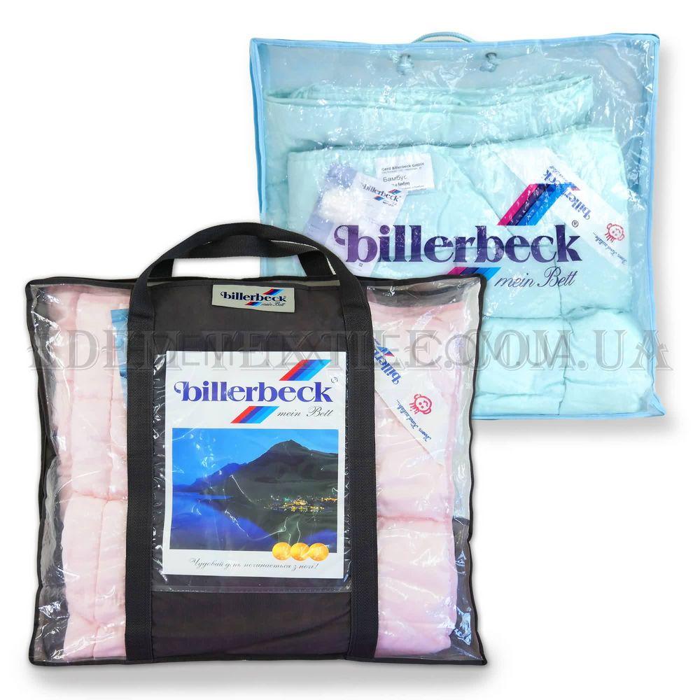 Ковдра дитяча Billerbeck 110х140 Бамбус   Пастельні відтінки купити ... e6d5cb109e2db