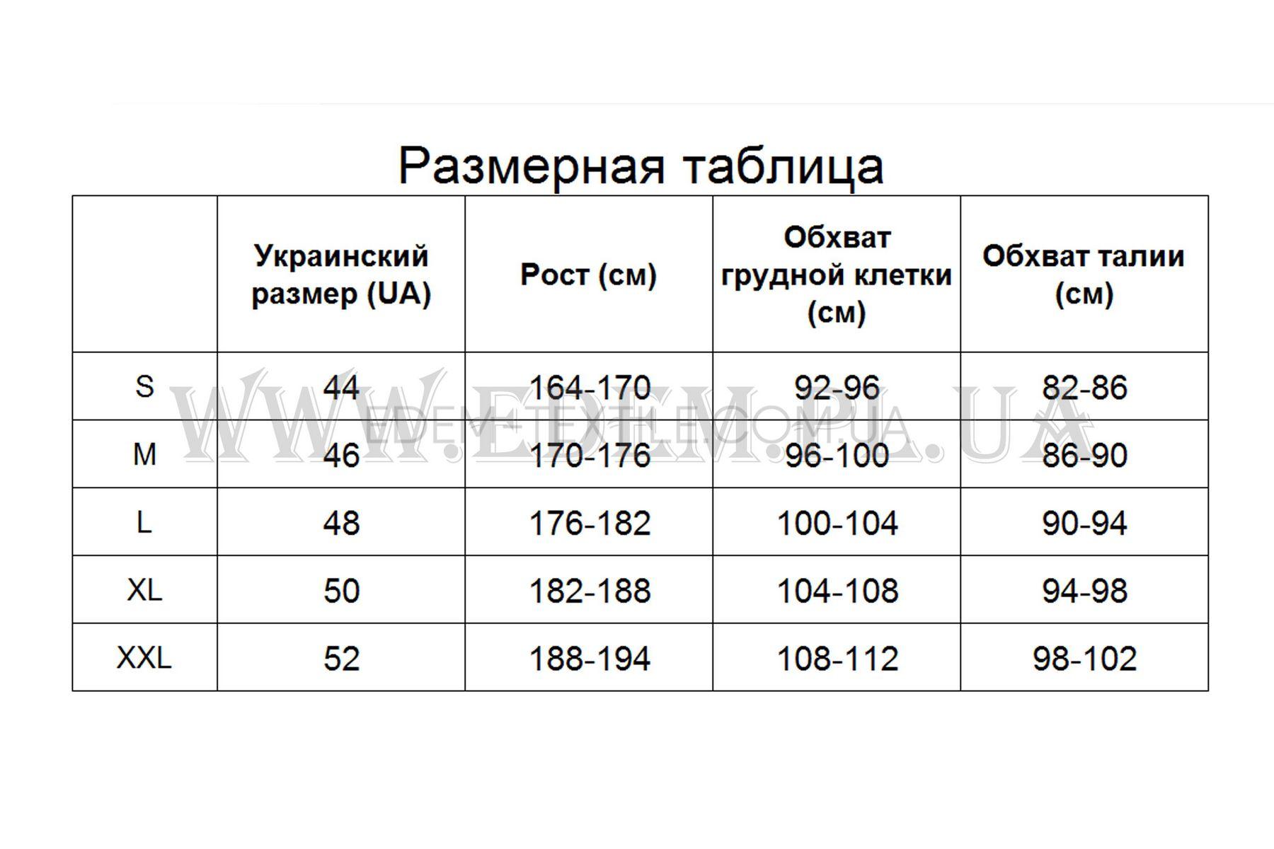 Піжама чоловіча Cornette On the way-1 Синій купити по Україні 1e7df5157bb79
