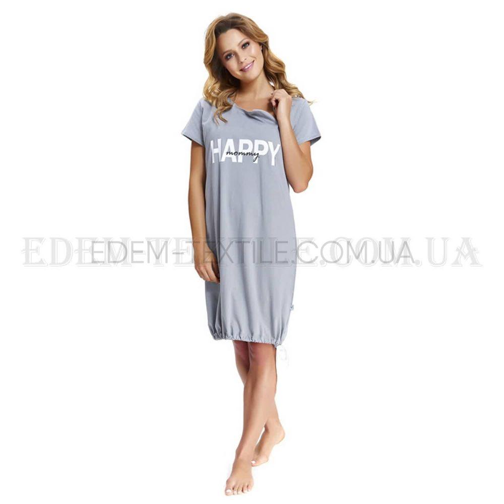 Ночная рубашка в роддом Dobranocka 9504 Серый Купить по Украине c4881d78c662a