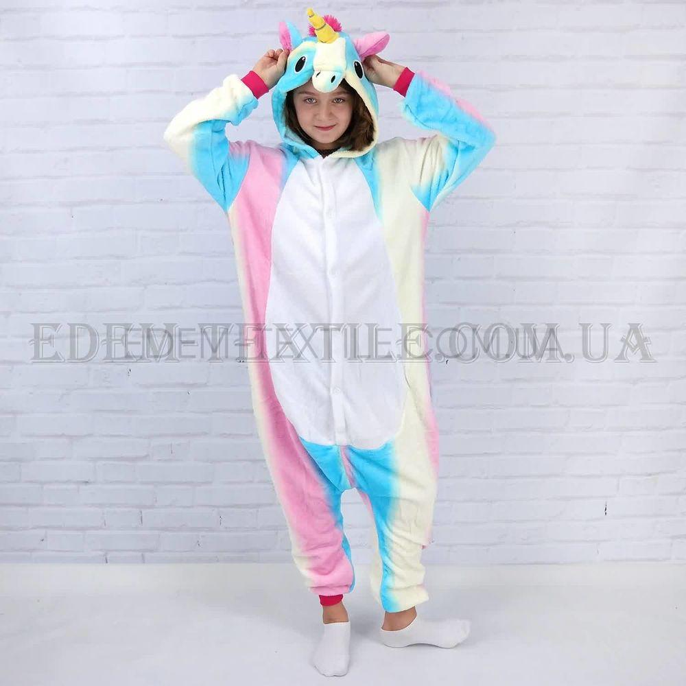 Детская Пижама Кигуруми Единорог Зефирный Купить по Украине 24544a5de411b