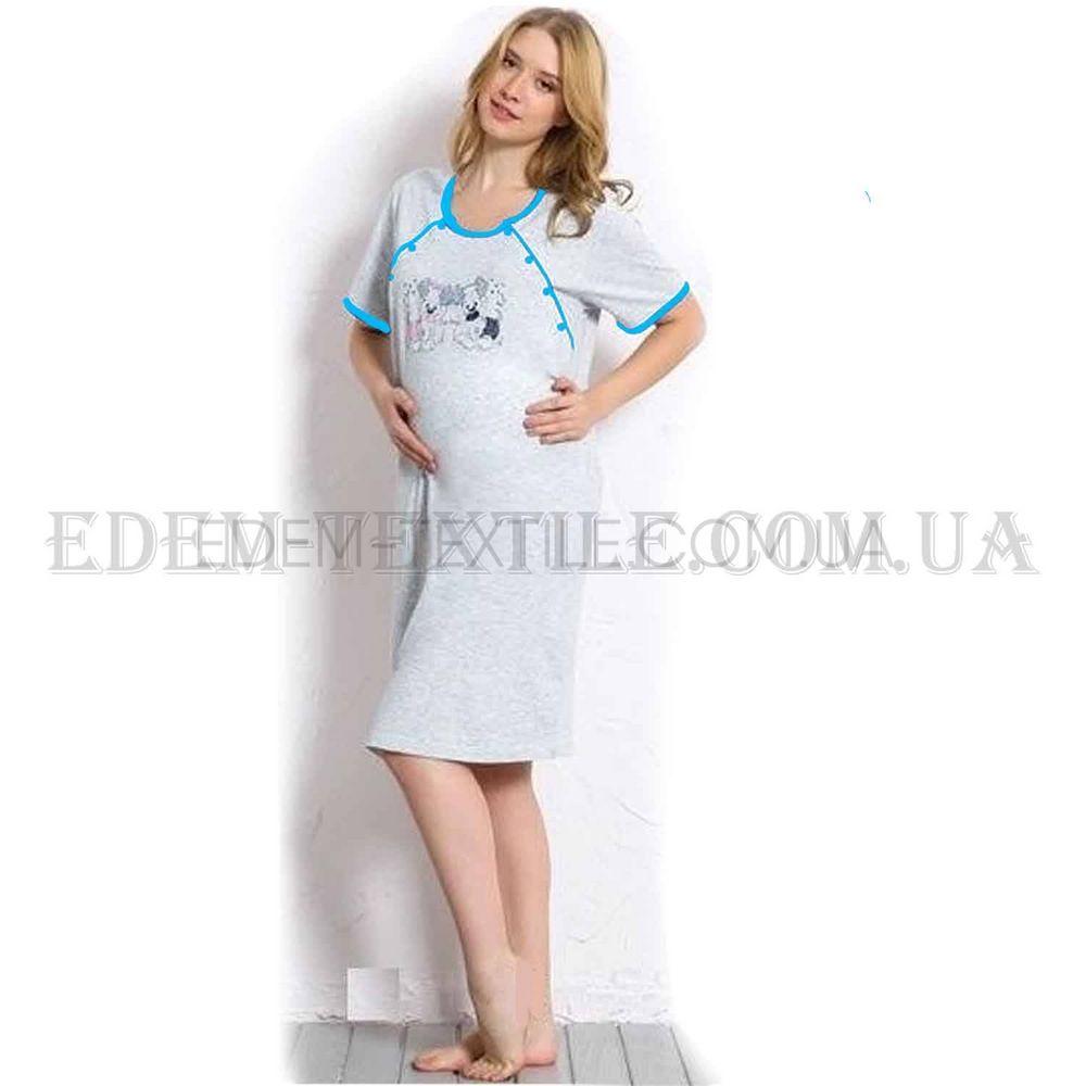 Нічна сорочка для вагітних та годуючих Vienetta Secret 607020 0002  бірюзовий 805186cb5247d