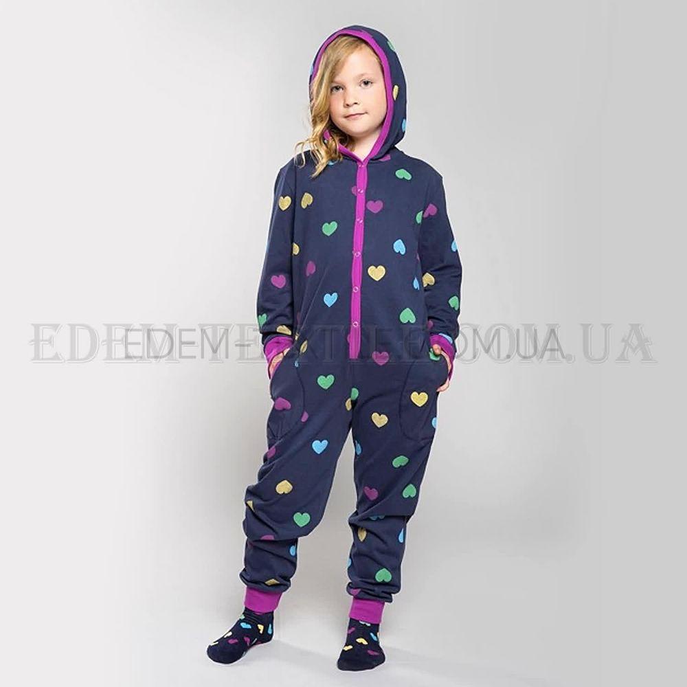 Дитячий домашній комбінезон Ami синій купити по Україні 9489c3f98354e