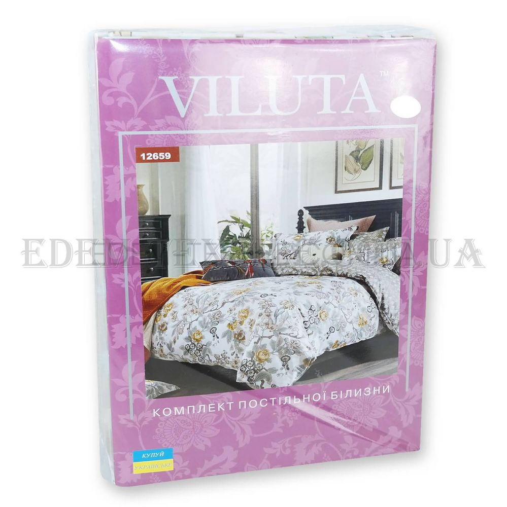 Постільна білизна ранфорс Viluta 175х215 12659 Капучіно купити по ... 9ed994c7af471