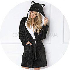 6c971bce4f191 Халаты женские купить в Украине ▷ Интернет-Магазин Edem-Textile