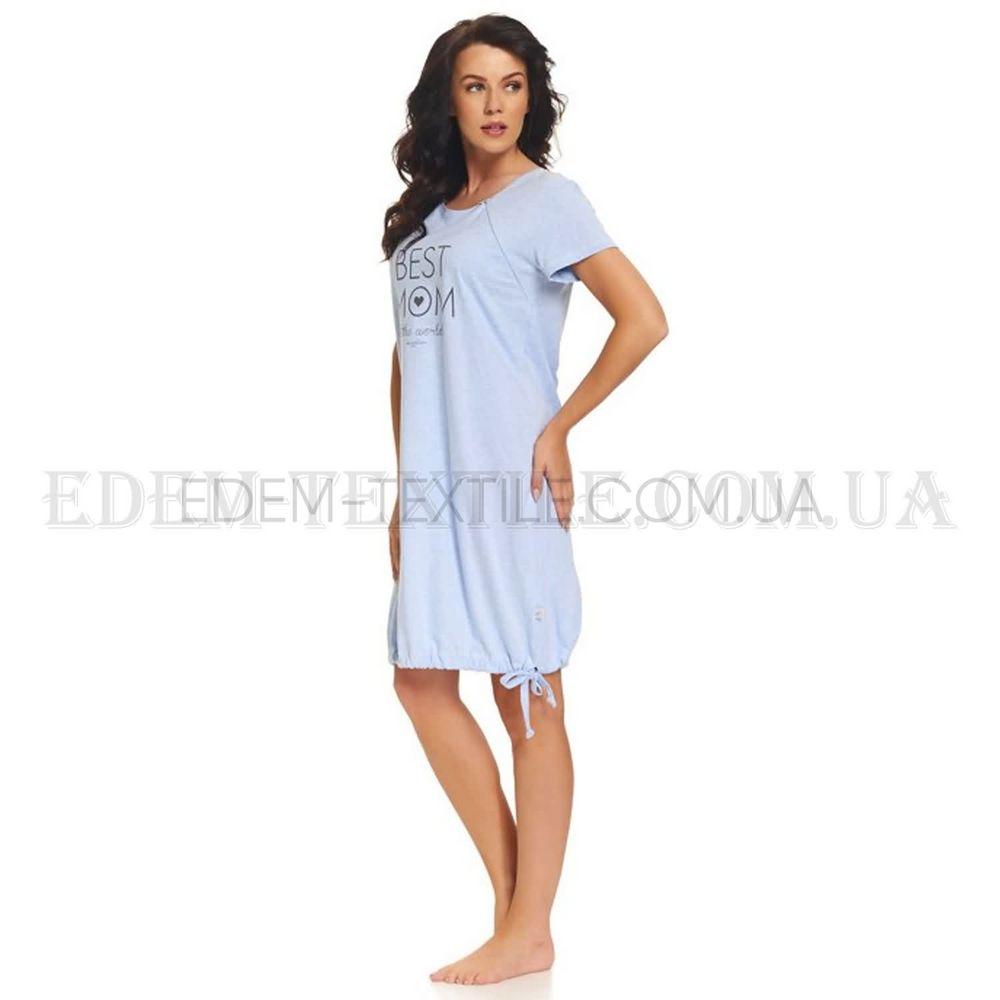 Сорочка нічна для годуючих Dobranocka 9081 Blue grey 5475cee393504