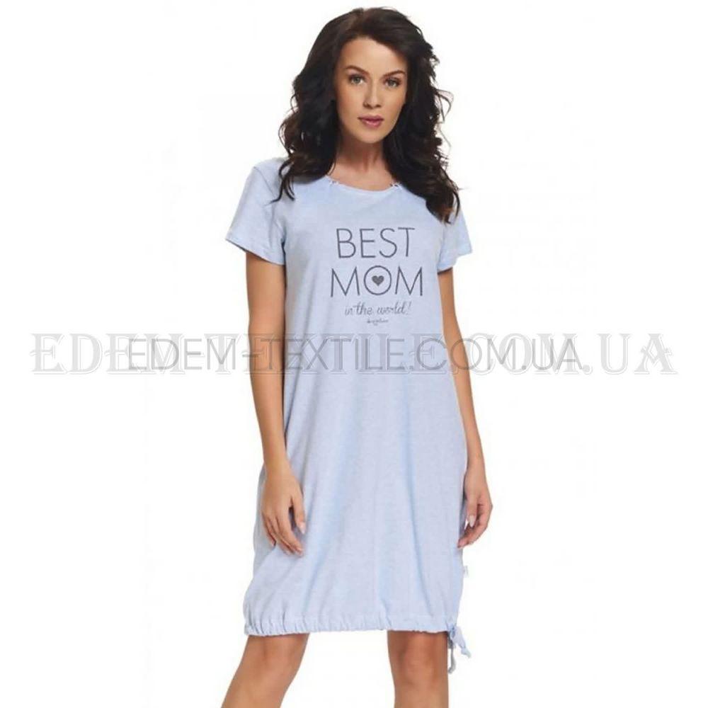 Рубашка ночная для кормящих Dobranocka 9081 Blue grey Голубой Купить ... 488718b27cf5a