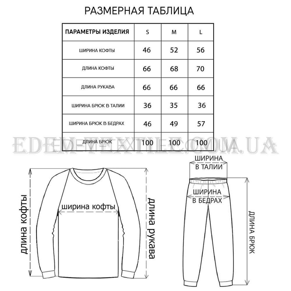 cabeeecd0e51b Тепла жіноча піжама Софт Панда Vienetta 3369 , S Купити в Україні