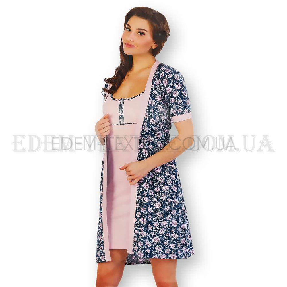 Комплект халат і ночнушка Bella Secret 6218 рожевий купити по Україні 645896def9439