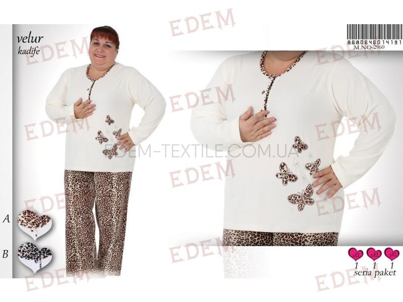 Домашній костюм жіночий велюровий Vienetta Secret 4191 купити по Україні 4adcc0ce3b085