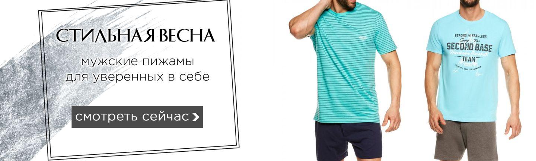cb99dfa57c7 Интернет магазин Эдем - Текстиль ➮ Домашний текстиль