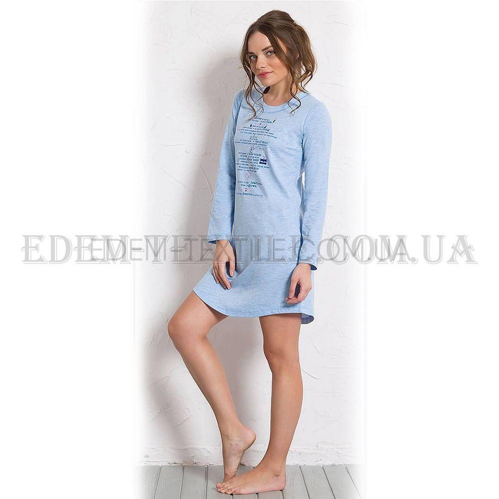 Домашня туніка Vienetta Secret 609136 0000 блакитна Блакитний купити ... aa9e51f1eccd7