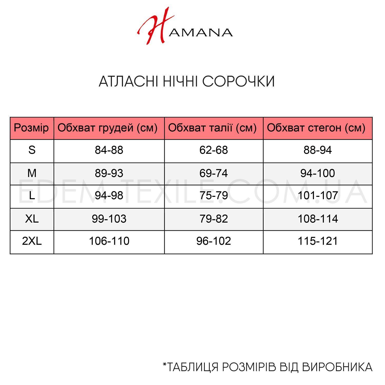 Размерная таблица ночных рубашек Hamana – Фото
