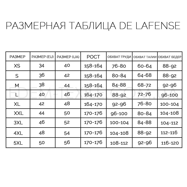Размерная таблица De Lafense женская – Фото