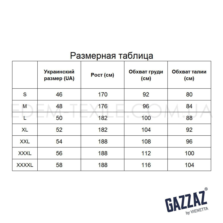 Размерная сетка Gazzaz - Фото