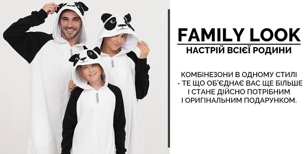 Сімейні костюми Кігурумі Панда edb7172e003d1