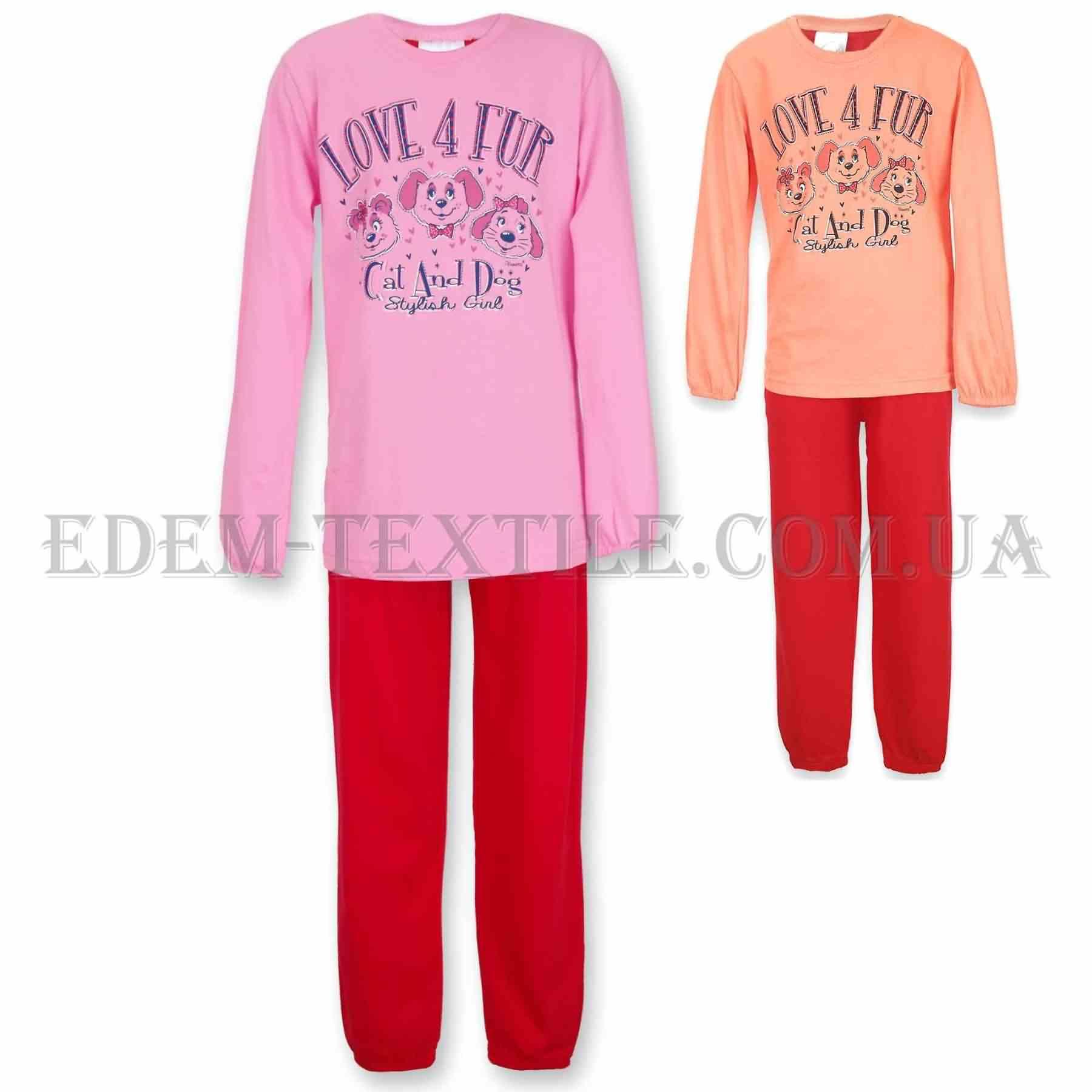 Дитячий домашній одяг купити у Еdem-Тextile.com.ua ac2b4c6c00c9d