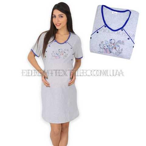 Рубашка женская для кормящих Vienetta Secret 0722 509041 Серый ... 12fe3dd5b19f1